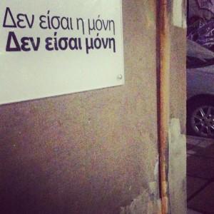 momfatale.gr δεν είσαι μόνη