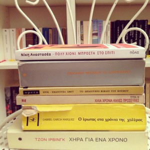 momfatale.gr books in greek
