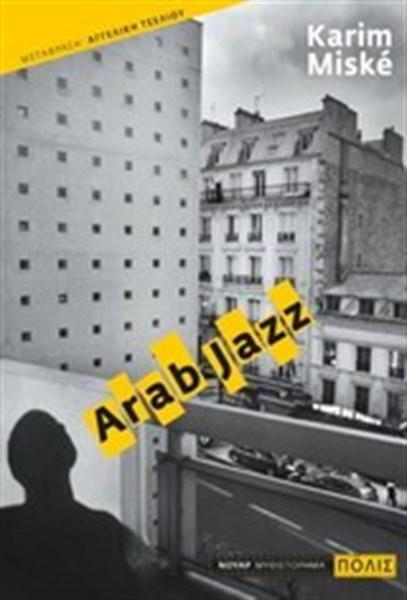 ARAB_JAZZ 2
