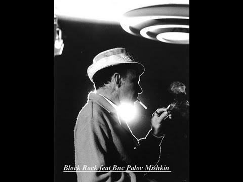Palov Mishkin Block Rock feat Bnc