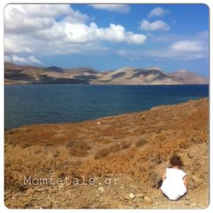 Ελληνικά Νησιά σε … Τιμή Ευκαιρίας!