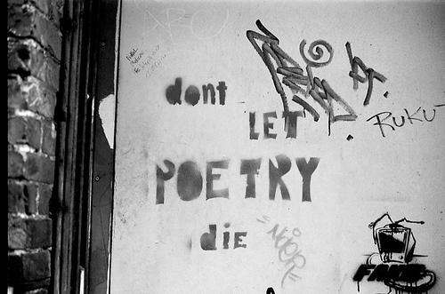 poetry ποίηση
