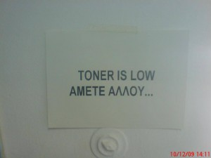 toner-is-low