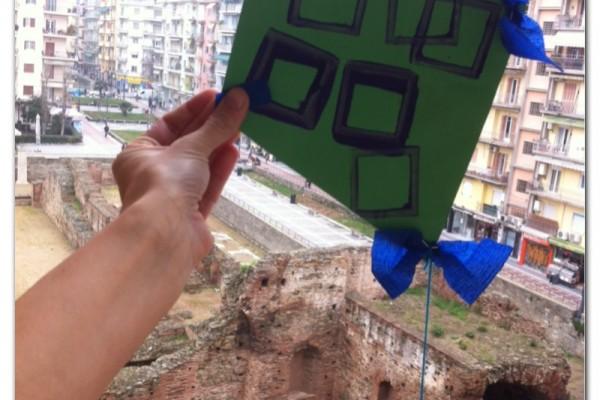 χαρταετος kite