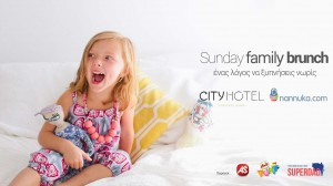 Sunday Family Brunch by City Hotel