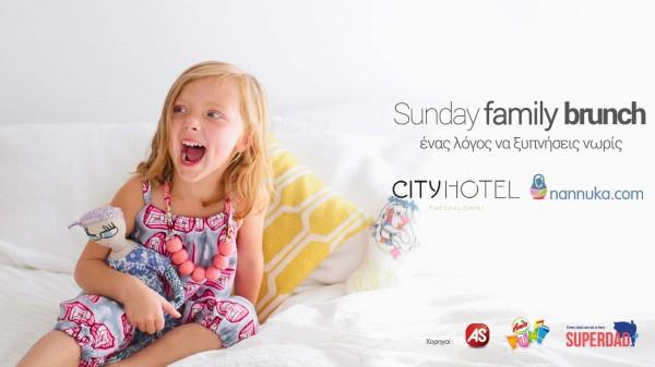 Sunday Family Brunch by City Hotel