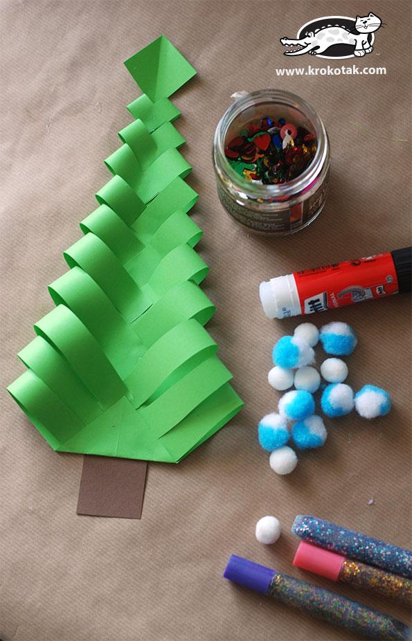 πον πον χαρτινη κατασκευή χριστουγεννιάτικο δέντρο