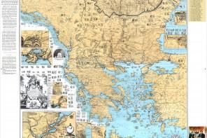 Παιδικό Τμήμα, Κεντρική Βιβλιοθήκη Δήμου Θεσσαλονίκης-  Τρίτη 13/03/2018