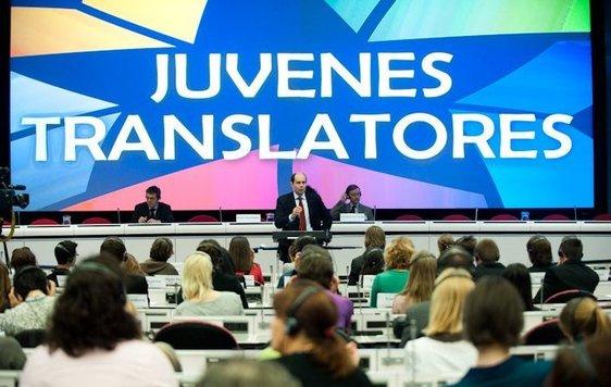 Juvenes-Translatores