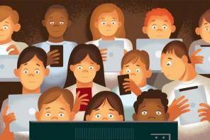 Πανελλήνιος Διαγωνισμός Δημιουργικής Γραφής με Θέμα: «Κολλημένος στο Διαδίκτυο; Ποτέ!!!»