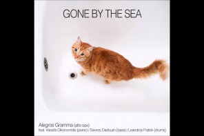 Alegros Gramma- Gone By the Sea- Erotokritos