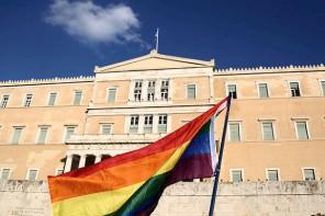 Διεθνής Ημέρα Κατά της Ομοφοβίας 2018