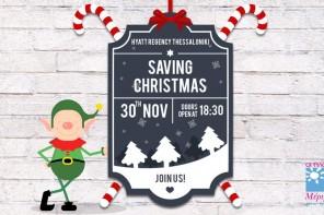 Εκδηλώσεις για Παιδιά: Saving Christmas, από τους Φίλους της Μέριμνας Θεσσαλονίκης στο Hyatt Regency Thessaloniki