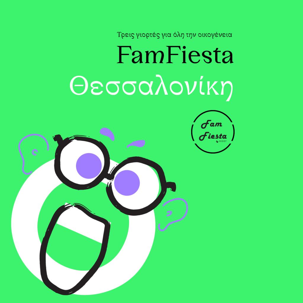 fam fiesta 2019_ highlight pic for thessaloniki