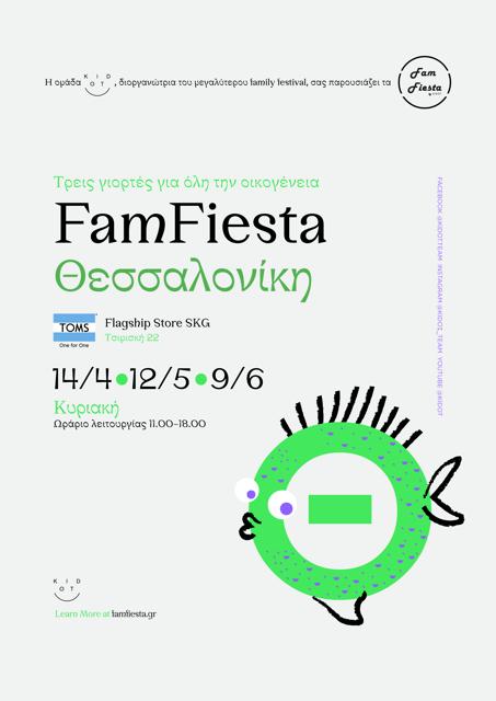 fam-fiesta-poster-20190313-rgb-06