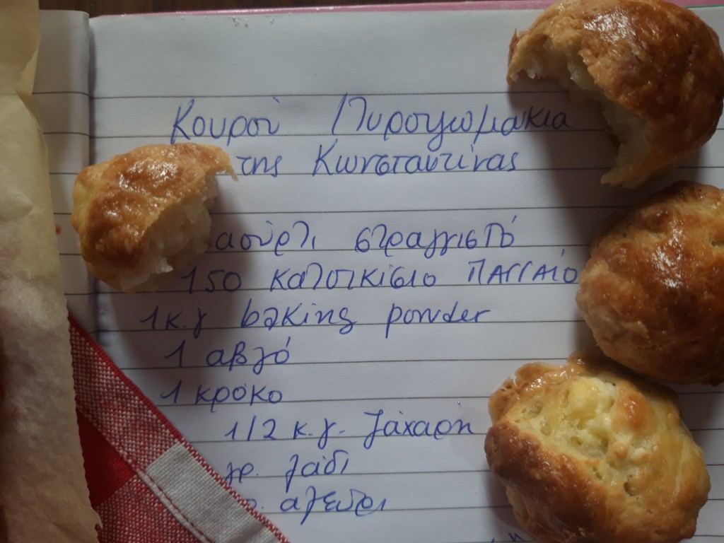 Τα mini τυροψωμάκια της Κωνσταντίνας!