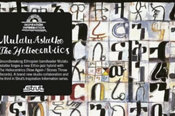 Mulatu Astatke & The Heliocentrics: An Epic Story