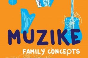 muzike. family conceρts: Συναυλίες για (πολύ μικρά και μεγαλύτερα) παιδιά!