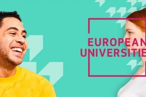 24 νέα «ευρωπαϊκά πανεπιστήμια» ενισχύουν τον Ευρωπαϊκό Χώρο Εκπαίδευσης