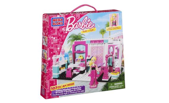 barbie boutique momfatale.gr