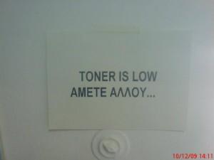 toner-is-low