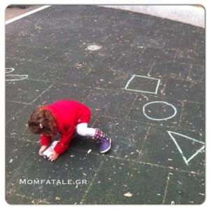 παιδί κιμωλίες kid child toddler preschooler chalk drawing sketching