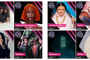 """Βραβεία """"Η Μουσική Κοινή την Ευρώπη"""", στο πλαίσιο του ψηφιακού φεστιβάλ Eurosonic Noorderslag."""