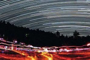 Αστρονομία για Άτομα με Προβλήματα Όρασης.