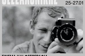 ΤΑΙΝΙΟΘΗΚΗ ΘΕΣΣΑΛΟΝΙΚΗΣ Αφιέρωμα: «Σινεμά και Φωτογραφία», από Δευτέρα 25/01 ONLINE!