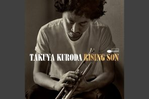 Everybody loves the sunshine- Takuya Kuroda