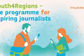 ΕΕ: 5ος Διαγωνισμός Youth4Regions για Φοιτητές Δημοσιογραφίας και Νέους Δημοσιογράφους.