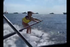 Water Ski και Παιδιά.