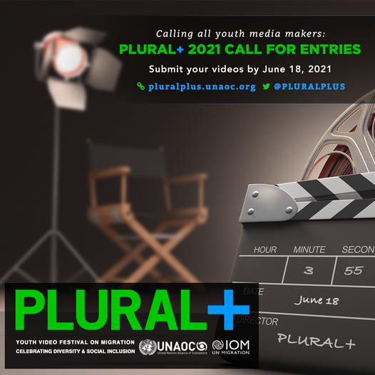 PLURAL + Youth Video Festival: Διαγωνισμός Βίντεο για Νέους και Παιδιά.